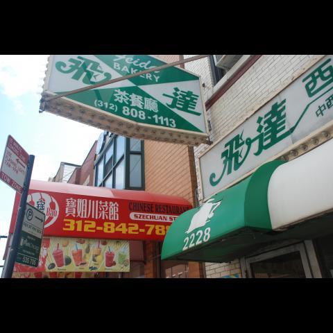 Chinatown Grocery Stores
